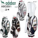 アダバット adabat メンズ ボリュームデザイン キャディバッグ ABC291