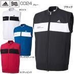 アディダス adidas メンズ ゴルフウェア JP CP ウルトラライトニット フルジップ セーターベスト CCI24 2016年秋冬モデル