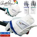 Arnold Palmer アーノルドパーマー  ゴルフグローブ APG ゴルフグローブ APG-116 メンズ ホワイトXネイビー Sサイズ