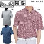 バッドボーイ メンズ ゴルフウエア ボタンダウン 半袖ポロシャツ BB-1046S