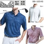 バッドボーイ メンズ ゴルフウエア ジャガードプリント ボタンダウン 半袖ポロシャツ BB-1054S 2017春夏モデル