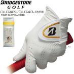 ブリヂストンゴルフ ツアーグローブ 人工皮革 GLG42J / GLG43J