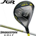 ブリヂストンゴルフ JGR フェアウェイウッド Air Speeder 「J」J16-12W シャフト仕様