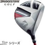 ブリヂストンスポーツ ブリヂストンゴルフ ドライバー ジュニアシリーズ タイプ130 JDF31W 単品 ジュニア 子供用