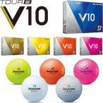 ブリヂストンゴルフ TOUR B V10 ゴルフボール(12球入り)