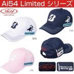ブリヂストンゴルフ Ai54 Limited TOUR B ビクトリーキャップ AIU1CP
