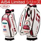 ブリヂストンゴルフ Ai54 Limited TOUR B キャディバッグ CBG8AI