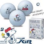 ブリヂストン 8JWYSP ゴルフボール ツアービー JGR スヌーピー エディション 6球入り ASU GS7