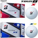 ブリヂストン ゴルフ ツアー B X Sコーポレートカラーエディション ゴルフボール 1ダース 12P TOUR B XS