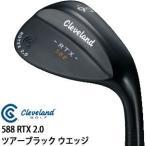 クリーブランド 588 RTX 2.0 ブラックサテン ウェッジ