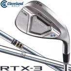 今日なら500円引きクーポン発行中 クリーブランドゴルフ RTX-3 ウエッジ キャビティバックタイプ ツアーサテン仕上げ
