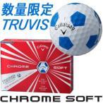 キャロウェイ クロムソフト ボール 2016モデル 数量限定 TRUVIS ブルー ゴルフボール[12球入り]