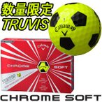 8%OFFクーポン発行中 キャロウェイ クロムソフト ボール 2016モデル 数量限定 TRUVIS イエロー×ブラック ゴルフボール[12球入り]