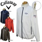 キャロウェイ ゴルフ メンズウェア 2WAY フルジップブルゾン 241-6210502