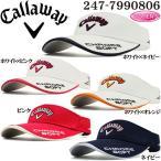 キャロウェイ Callaway ゴルフウェア レディース ツアー バイザー ウィメンズ SS 17 JM 247-7990806
