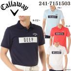 キャロウェイ ゴルフ メンズウェア 鹿の子 半袖ポロシャツ 241-7151503