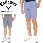 キャロウェイゴルフウェア メンズ 8WAYストレッチ シアサッカー ギンガムチェック ショートパンツ 241-9123505 S-XL