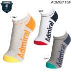 アドミラル ゴルフ メンズ ショートソックス ADMB715F