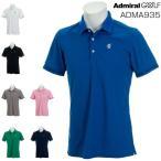 アドミラルゴルフ メンズ ベーシック 半袖ポロシャツ ADMA935 2019年春夏モデル M-XL