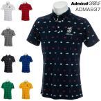 アドミラル ゴルフ  ポロシャツ ADMA937 総柄アイコン BDシャツ 00WHT 日本 M  日本サイズM相当