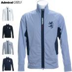 アドミラルゴルフ メンズ ウェア スプラッシュ ジャケット ADMA010 2020年春夏モデル M-XL