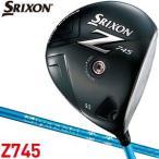 スリクソン SRIXON Z745 ドライバー Miyazaki Kosuma Blue 6 シャフト