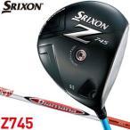 スリクソン SRIXON Z745 ドライバー 三菱 ディアマナ R60 シャフト