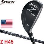 スリクソン Z H45 ハイブリッド(US仕様) 三菱 KUROKAGE BLACK HBP70 シャフト仕様