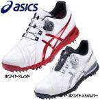 「履き心地」を追求した ゴルフシューズ<飛びと安定性を追求したアスリートモデル>アシックス GEL-...