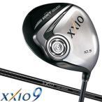 ショッピングゼクシオ ゼクシオ9 ブラックカラー ドライバー XXIO MP900 シャフト