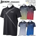 スリクソン by デサント 2017 春夏 ゴルフ メンズウエア ツアーモデル サンスクリーン メッシュ 半袖ポロシャツ SRM1507S