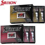 ダンロップ 2017年モデル NEW スリクソン SRIXON Z-STAR / Z-SATR XV ゴルフボール 1ダース [12球入り] DUNLOP SRIXON Z STAR XV 2017