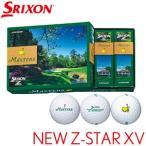 ダンロップ 2017年モデル マスターズ NEW スリクソン Z-STAR XV ゴルフボール[12球入り] 1ダース