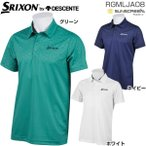 スリクソン  半袖シャツ RGMLJA08 GR00 グリーン  日本 M- 日本サイズM相当