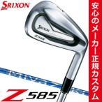 スリクソン Z585 アイアン Miyazaki for IRON シャフト 5本セット[#6-P] 特注カスタムクラブ
