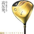 777円引きクーポン配布中 グローブライド G III シグネチャー2 高反発 レディース ドライバー