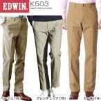 エドウィン EDWIN メンズ 2WAYストレッチ チノパンツ K503