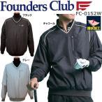 ファウンダースクラブ メンズゴルフウェア Vネックブルゾン FC-0152W