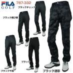 フィラ メンズ ゴルフウェア ブラックカラーベース ボ