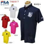今日なら500円引きクーポン発行中 フィラ メンズ ゴルフウェア チドリエンボス 半袖ポロシャツ 748-617