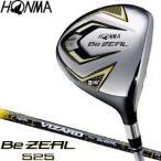 本間ゴルフ フェアウェイウッド Be ZEAL 525 ビジール525 VIZARD シャフト