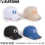 カタナ キャップ VCA-02