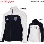 カッパ メンズ ゴルフウエア AZZURROシリーズ フルジップ フリースジャケット KG652KT53 2016年秋冬モデル
