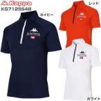 カッパ Kappa ゴルフ メンズウェア ATTIVOシリーズ ハ