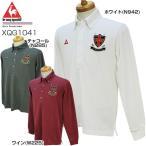 ルコックゴルフ メンズウェア カノコ ボタンダウン 長袖ポロシャツ XQG1041