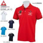 今日なら500円引きクーポン発行中 ルコック メンズ ゴルフウェア ドライストレッチ鹿の子 半袖ポロシャツ QGMLJA10