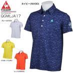 今日なら500円引きクーポン発行中 ルコック メンズ ゴルフウェア クールタッチ鹿の子 レパードプリント 半袖ポロシャツ QGMLJA17