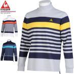 ルコック メンズ ゴルフウェア パネルボーダー モックネック 長袖シャツ QGMQJB03 2020年秋冬モデル M-LL