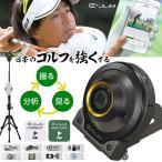 カシオ 専用アタッチメント付き ゴルファー向けデジタルカメラ ハイスピードエクシリム EX-SA10 GSET