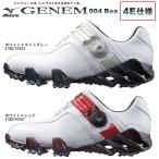 ミズノ GENEM 004 Boa ゴルフシューズ ワイズ:4E仕様 51GQ1400